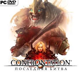 """[143263] Игра """"Confrontation. Последняя битва (русская версия)"""" DVD"""