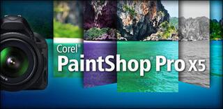 ПО Corel PaintShop Pro X5 карта