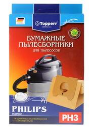Мешок-пылесборник Topperr PH 3