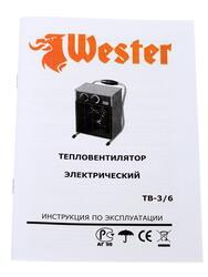 Тепловая пушка электрическая Wester TB-3/6