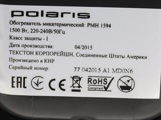 Инфракрасный обогреватель Polaris PMH 1594