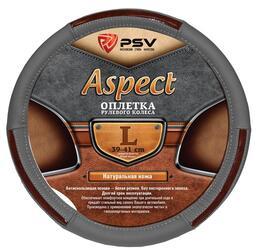 Оплетка на руль PSV ASPECT серый