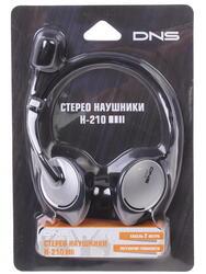 Наушники DNS H-210