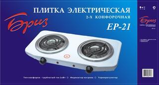 Плитка электрическая Бриз ЕР-21 белый