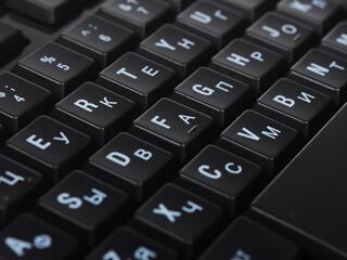 Клавиатура SteelSeries APEX [RAW]