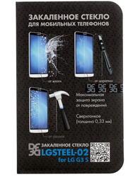 """5"""" Защитное стекло для смартфона LG G3S"""