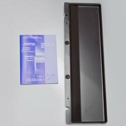 Газовая плита GEFEST 3200-08 К 19 коричневый