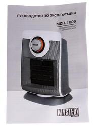 Тепловентилятор Mystery MCH-1006