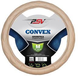Оплетка на руль PSV CONVEX бежевый