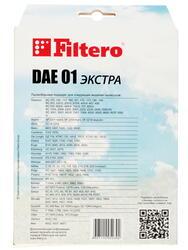Мешок-пылесборник Filtero DAE 01 Экстра