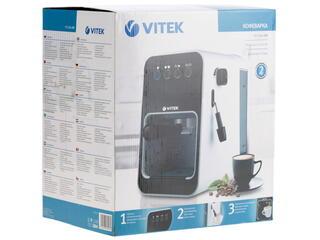 Кофеварка Vitek VT-1504 BW белый