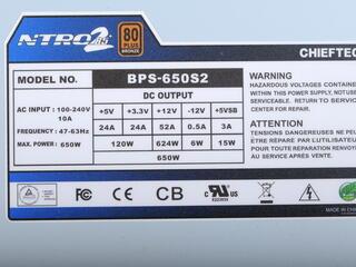 Блок питания Chieftec NITRO 85+ Series 650W [BPS-650S/S2]