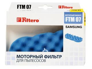 Фильтр Filtero FTM 07