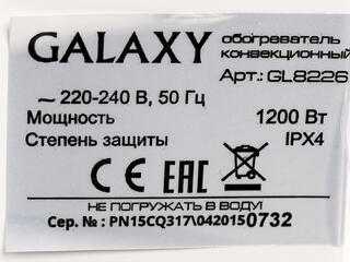 Конвектор Galaxy GL8226