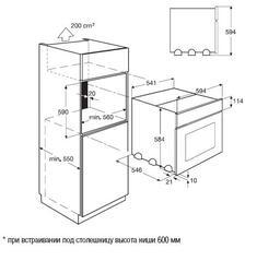 Электрический духовой шкаф AEG BE 3003420 B