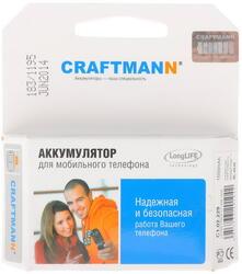 Аккумулятор CRAFTMANN BL-44JR