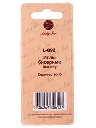 Иглы для шитья Lady Sew L-092