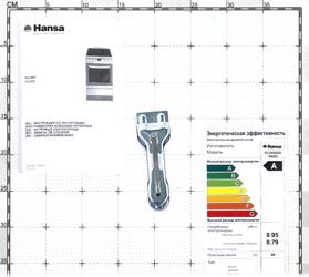Электрическая плита Hansa FCCW58226 белый