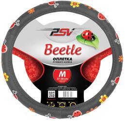 Оплетка на руль PSV BEETLE серый