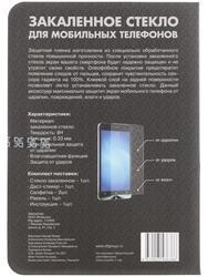 """6"""" Защитное стекло для смартфона Asus ZenFone 6"""