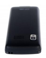 Сотовый телефон DNS M1