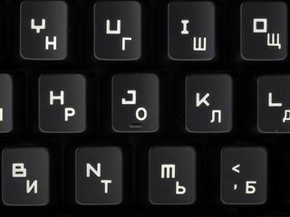 Клавиатура Razer Anansi
