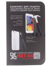 "5.5"" Защитное стекло для смартфона Apple iPhone 6 Plus/6S Plus"