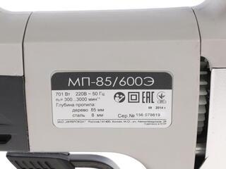 Электрический лобзик Интерскол МП-85/600Э