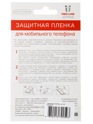 "5""  Пленка защитная для смартфона HTC Desire 516"