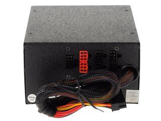 Блок питания DNS FinePower [DCM-900EPS]