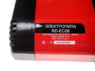 Цепная пила RedVerg RD-EC08