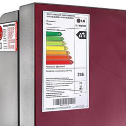 Холодильник с морозильником LG GA-B489TGRF красный