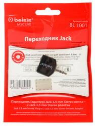 Переходник Belsis 3.5 mm jack - 3.5 mm jack x2