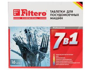 Таблетки 7 в 1 Filtero 16шт