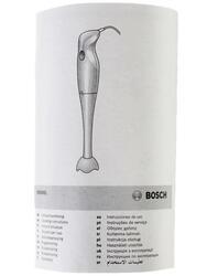 Блендер Bosch MSM 6B100 белый