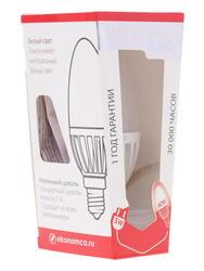 Лампа светодиодная Экономка LED 5W CN E1445