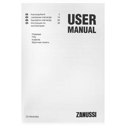 Электрическая варочная поверхность Zanussi ZEV 6646 XBA