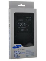 Чехол-книжка  Samsung для смартфона Samsung Galaxy Note 3 N9000