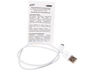 Портативный аккумулятор Gmini mPower iSeries MPB7831 белый