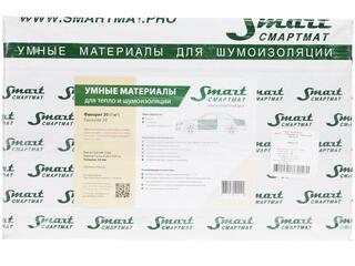 Виброизоляция Smartmat Фаворит 20