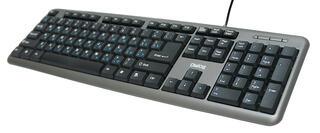 Клавиатура Dialog KS-020U