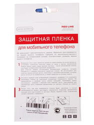 "5.5""  Пленка защитная для смартфона Lenovo A7000"