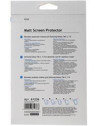 Пленка защитная для планшета Galaxy Tab 3 7.0
