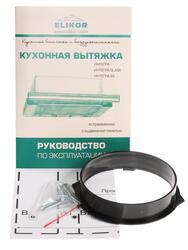 Вытяжка полновстраиваемая ELIKOR ИНТЕГРА ГЛАСС 60 серебристый