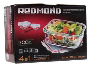 Набор контейнеров Redmond RAM-VS1