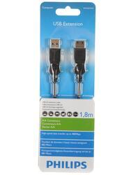 Кабель удлинительный Philips USB - USB