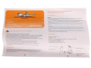 Гидравлический  домкрат AIRLINE AJ-3F-390Р