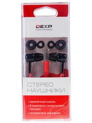 Наушники DEXP E-270