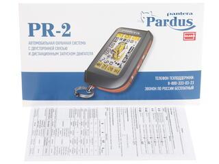 Автосигнализация Pantera PR-2