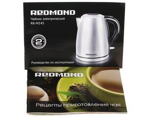 Электрочайник Redmond RK-M145 серебристый